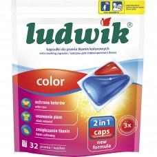 Гелевые капсулы для стирки цветных тканей 10 шт